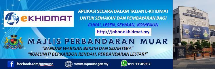 baner_ekhidmat_web