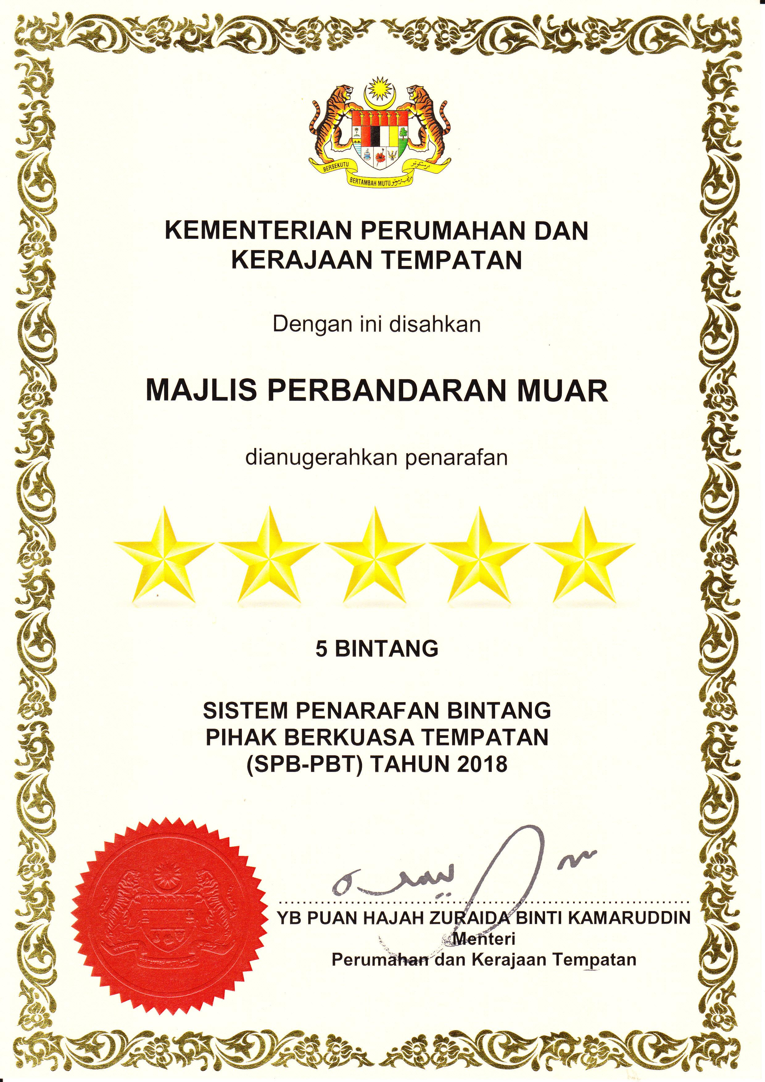 sijil_5bintang_spbt